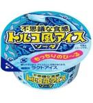トルコ風アイス復刻版、今度はオリジナルのソーダ味!ファミマで限定販売