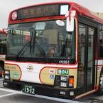 バス乗車中にスマホを充電できる『電源バス』の運行を西東京バスが開始