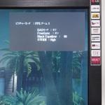 4K IPS液晶が6万円切り!FreeSyncとHDMI2.0に対応してる超優等生で人気爆発