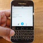 iPhoneやAndroidからBlackBerryに乗り換えたくなる10の理由:週間リスキー