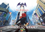 アニメ版モンストは10月開始や3DS版モンハン新作11月末発売など 7/21ゲーム情報まとめ