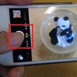 iPhoneのカメラは画面以外のボタンでもシャッターが切れます