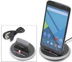 Nexus 5/6を挿して充電できる汎用クレードル登場!ケースを付けていてもOK