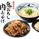 丸亀製麺の「鬼おろし肉ぶっかけ」がタダ!増上寺で試食イベント
