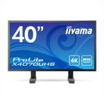 DPで4Kの連結も!iiyamaの40インチ4K液晶ディスプレーが15万9800円