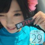 マイメロ&リトルツインスターズ40周年記念展、大阪で初開催:今日は何の日