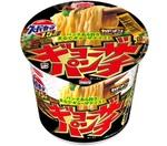 餃子味のカップ麺新登場!『スーパーカップ1.5倍ギョーザパンチラーメン』