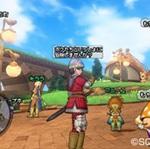 ニンテンドー3DS版『ドラゴンクエストX オンライン』の3時間遊べる無料体験版が配信開始!