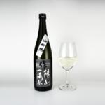 日本酒診断がおもしろい 11個の質問に答えるだけでオススメ銘柄を判定 Gonomee