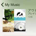 iPhoneが通信制限に?と思ったら原因はApple Musicだった