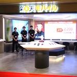 """格安SIM・スマホの激戦区""""大阪""""にオープンした楽天モバイルの実店舗を突撃レポート"""