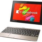 Windows 10搭載dynabookが1kg未満の8インチとAtom x5採用10インチ2in1で新登場
