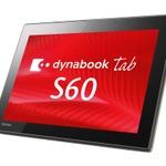法人向け新dynabook TabもWindows 10に対応 移行ツールや暗号化ツールも一新