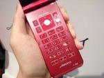 夏スマホ投入で5ヵ月ぶりに100万台超えJEITAが国内移動電話出荷実績を発表