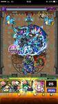 モンスト:『覇者の塔』22階バハムートX 攻略の適正・最適キャラ!!ノーコンティニュークリアーのみ