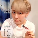 見て触って体感する『恐竜ワールド in 名古屋』2日限定開催:今日は何の日