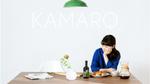 低価格で高品質な家具を 家具×○○で新しい価値を創造するKAMARQ