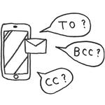 今さら聞けないメールの常識!iPhoneでも使うTO/CC/BCCの違いは?