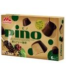 最上級コーヒー豆使用の「ピノ 薫るアロマ珈琲」新発売!大人のブレイクタイムに