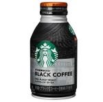 スターバックス初のボトル缶コーヒー新発売!持ち運びに便利