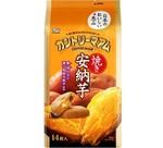 「カントリーマアム 焼き安納芋」新発売!温めてホクホクおいしい