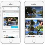 Facebook製なのに非公開で写真をシェアするアプリ『Moments』が日本でも登場