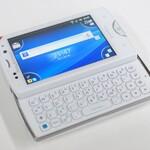 物理キーボード搭載の小型端末 Xperia mini pro:Xperiaヒストリー