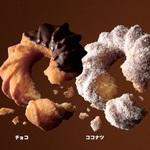 ザクザク食感の「クッキークルーラー」ミスタードーナツで復刻