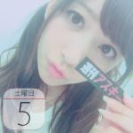 オトナ女子向けカプセルトイコーナーが新宿マルイ本館に:今日は何の日