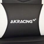 長時間PCに向かう人全員にピッタリのゲーミングチェア『AKRacing NITRO』