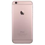 iPhone 6sだけじゃない!9日のAppleスペシャルイベントで発表される製品を勝手に大胆予想