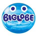 BIGLOBE SIMが月額料金値下げ、通話付き12GBが600円お安く