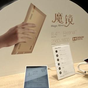 最薄部3.4ミリの妖艶な中国タブレット『魔鏡』を触ってみた
