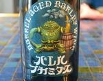 よなよなエールのメーカーがつくる異次元ビール『バレルフカミダス』が今年も!