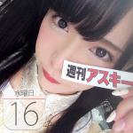 『日本海庄や』で刺盛全品半額:今日は何の日