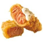 ケンタッキーからチキンではなく「フライドサーモン」!旬の北海道産鮭を使用