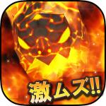 フル3Dで遊べる激ムズアクションゲーム─注目のiPhoneアプリ3選