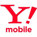 Y!mobile、5月以降発売の全製品SIMロック解除対応へ
