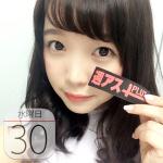 1200万円のスター・ウォーズ筐体、新宿高島屋で販売展示:今日は何の日