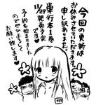 『ど根性ガエルの娘』単行本第1巻は11月27日に発売! 予約急げ!