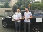 Uberで恵比寿から中野、世田谷までリサイクル古着回収「UberRECYCLE」同乗レポ