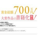 "KADOKAWA×はてな の強力タッグによる ""書ける、読める、伝えられる""場所の創出――新たな小説投稿サイト今冬リリースが決定!!"
