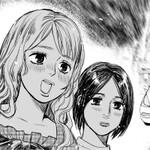 週アスCOMIC『レディ・ハニカム』第22回