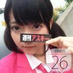 ラーメンとイタリアンが融合『日清 THE NOODLE TOKYO Due Italian 特製らぁ麺フロマージュ』発売:今日は何の日