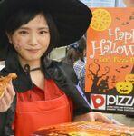 ピザーラ初のハロウィンキャンペーン開催中!みんなが集まったらピザを取ろう