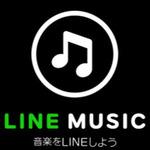 LINE MUSICに数千万曲以上洋楽が追加、英Omnifoneを提携