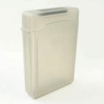 Nantenaで内蔵用HDDをホコリや衝撃から守る収納ケースが販売中