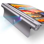 プロジェクター内蔵で最強に遊べるSIMフリータブ「YOGA Tab 3 Pro 10」は11月発売
