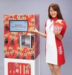プリクラ感覚でオリジナルポッキーをつくれる専用マシンが東京駅に登場