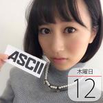 日本最大級のケバブの祭典が新宿歌舞伎町でスタート:今日は何の日